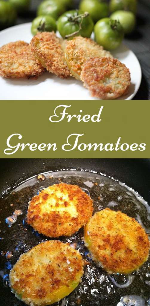 Incredible Tasty Southern Fried Green Tomatoes Recipe!