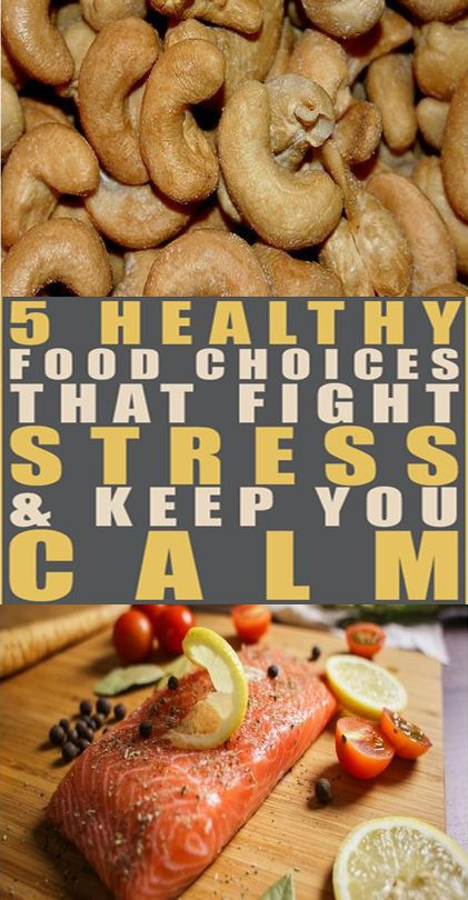 Foods that have high calorie and carbohydrate content do not in fact help us reduce stress.